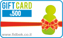 gift-card500