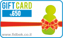 gift-card650