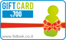 gift-card700