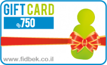 gift-card750